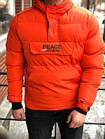 Зимняя мужская куртка анорак с капюшоном оранжевый Турция. Живое фото