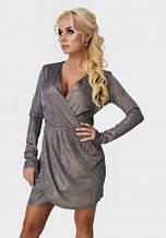 Святкове плаття нарядне на запах короткий срібні кольору, сукня блискуче