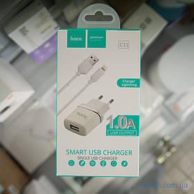 З/у сетевое Hoco USB 1A + Lightning White