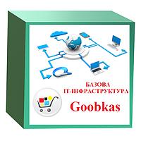 Система хранения баз данных