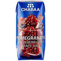 Сок натуральный CHABAA Гранатовый с виноградом и черникой 180мл