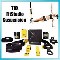 Тренировочные Петли TRX Fit Studio, фото 1