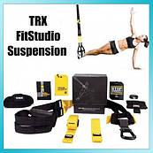 Тренировочные Петли TRX Fit Studio. Резиновый петли для тренировок. Петли для тренировки на турнике.