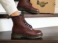 Женские ботинки Dr. Martens 1460 марсала / ботинки женские Др. Мартенс