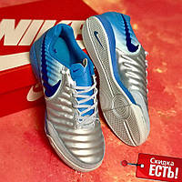Футзалки Nike Tiempo X, бампы найк темпо, обувь для футбола, реплика,(39,40,45) реплика
