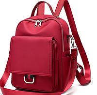Сумка женская рюкзак городской красный серый 161R