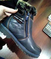 Зимние ботинки для мальчика  27-31р