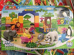 Конструктор JDLT 5090 Зоопарк - аналог Lego Duplo, 60 дет