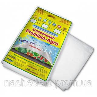 Агроволокно Premium-Agro P-30 (6,35х10 м)