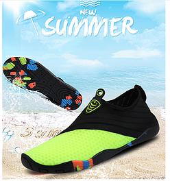 Аквашузы, акваобувь, кораллки, тапочки для пляжа, обувь для купания, плавания.
