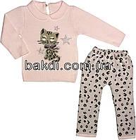 Детский тёплый костюм рост 80 (9 мес.-1 год) вязанный трикотаж розовый на девочку (нарядный комплект) для новорожденных ТН-168