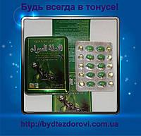 """Мужской афродизиак """"Чёрный муравей"""" (10т+10п)."""
