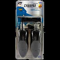 Сушилка для обуви с электронной защитой