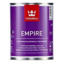 Емаль для меблів Tikkurila Empire напівматова 0.9л
