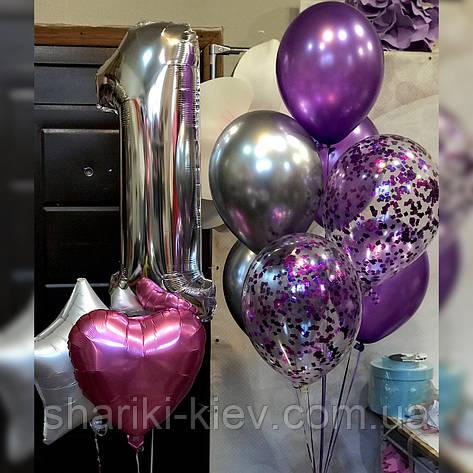 Набор из 9-ти шаров с цифрой на День Рождения, фото 2