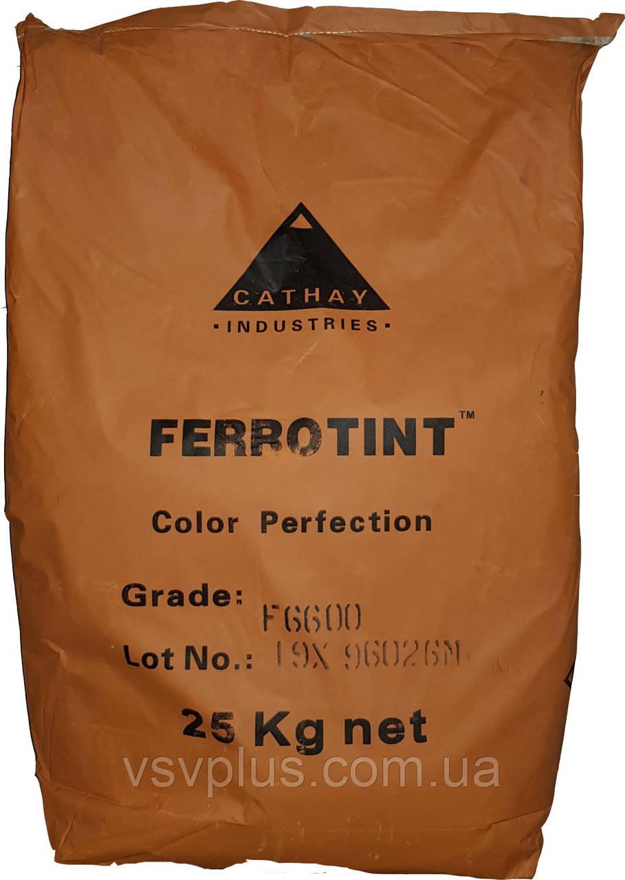 Пигмент оранжевый железоокисный FERROTINT F 6600 неорганический Cathay Pigments Group сухой Китай 25 кг