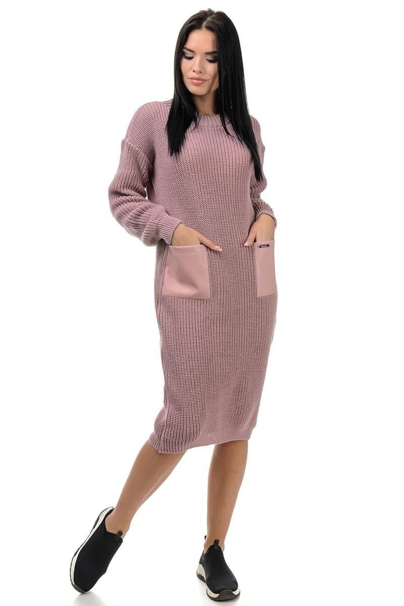 Вязаное платье Карман 42-48 пудра
