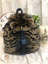 Рюкзак жіночий хутровий
