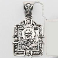 Серебряная ладанка 3110491