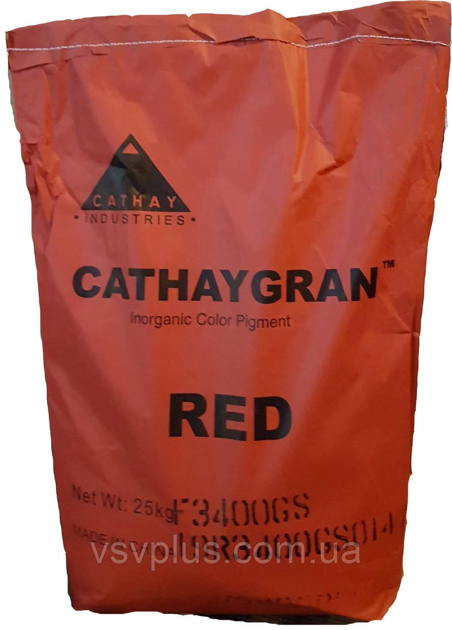 Пигмент вишневый гранулированный CATHAY GRAN F 3400 G железоокисный Cathay Pigments Group сухой Китай 25 кг