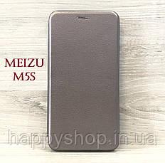 Чехол-книжка G-Case для Meizu M5s (Серебристый)