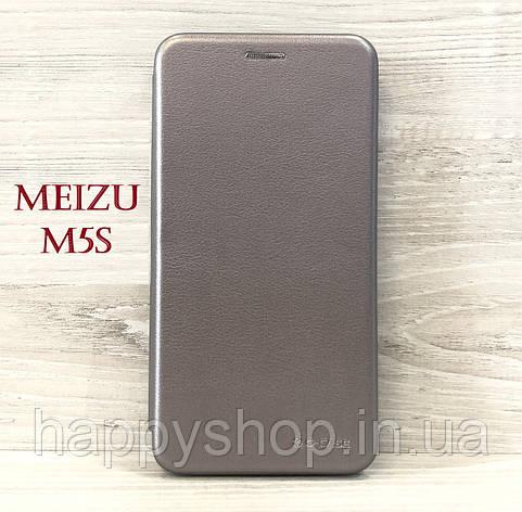 Чехол-книжка G-Case для Meizu M5s (Серебристый), фото 2