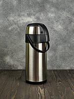 Термос вакуумный с помпой Stenson MT-0952 3.5 л Steel