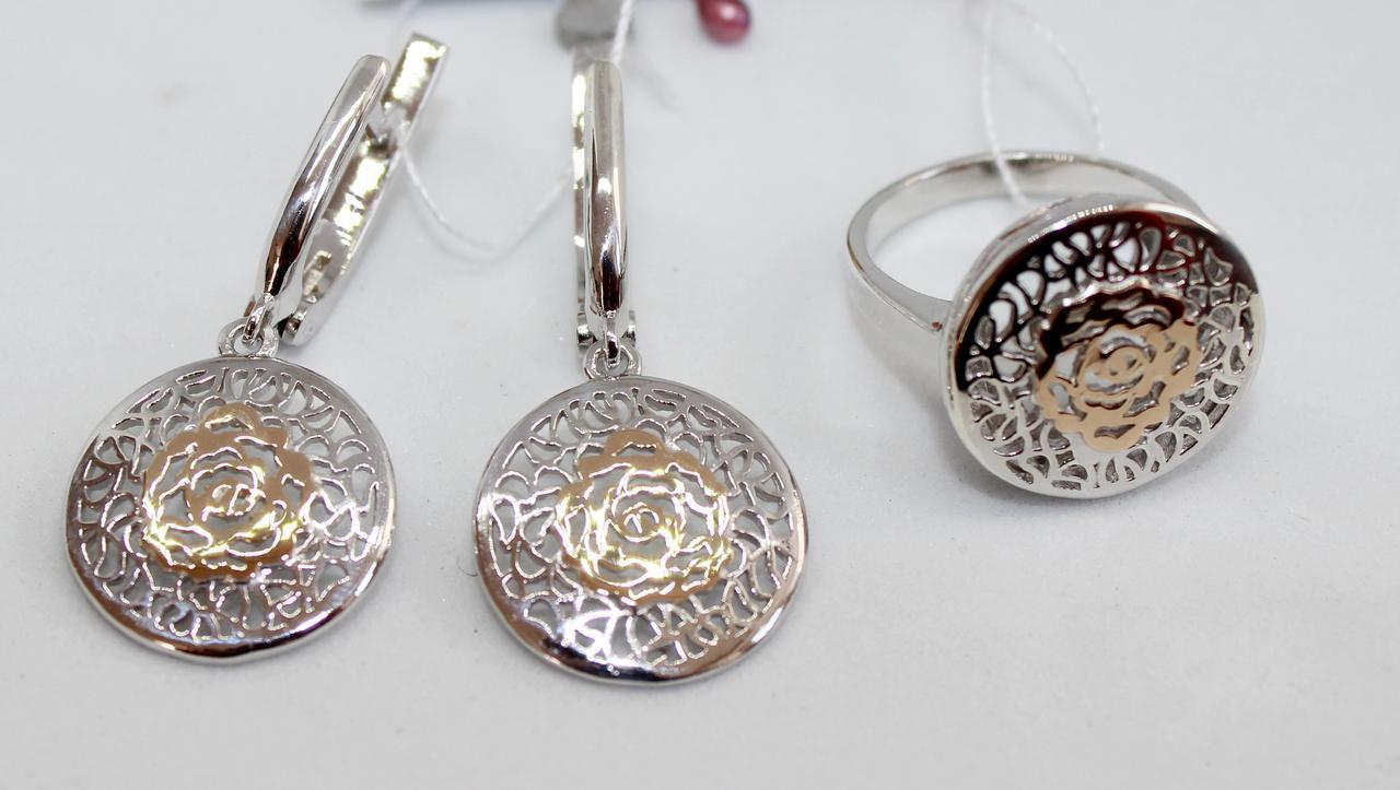 Комплект серебряный с золотом Мэджик