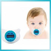 Датчик измерения температуры - Термометр соска Baby Temp - Для детей, фото 1