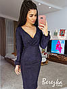 Платье - футляр из люрекса с верхом на запах и рукавом фонариком 66py657Q, фото 2
