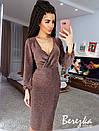 Платье - футляр из люрекса с верхом на запах и рукавом фонариком 66py657Q, фото 4