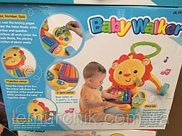 Игровой центр Baby Walker каталка-ходунки (869-52)