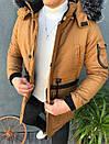 Мужская зимняя удлиненная куртка, три цвета, фото 2