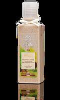 Пилинг-скраб для лица серии Проросшие зерна White Mandarin, 200 мл