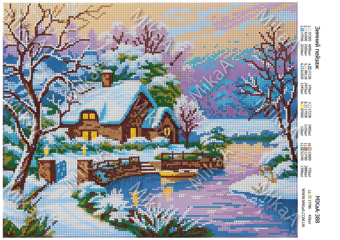 """Схема для полной зашивки бисером - """"Зимний пейзаж"""""""