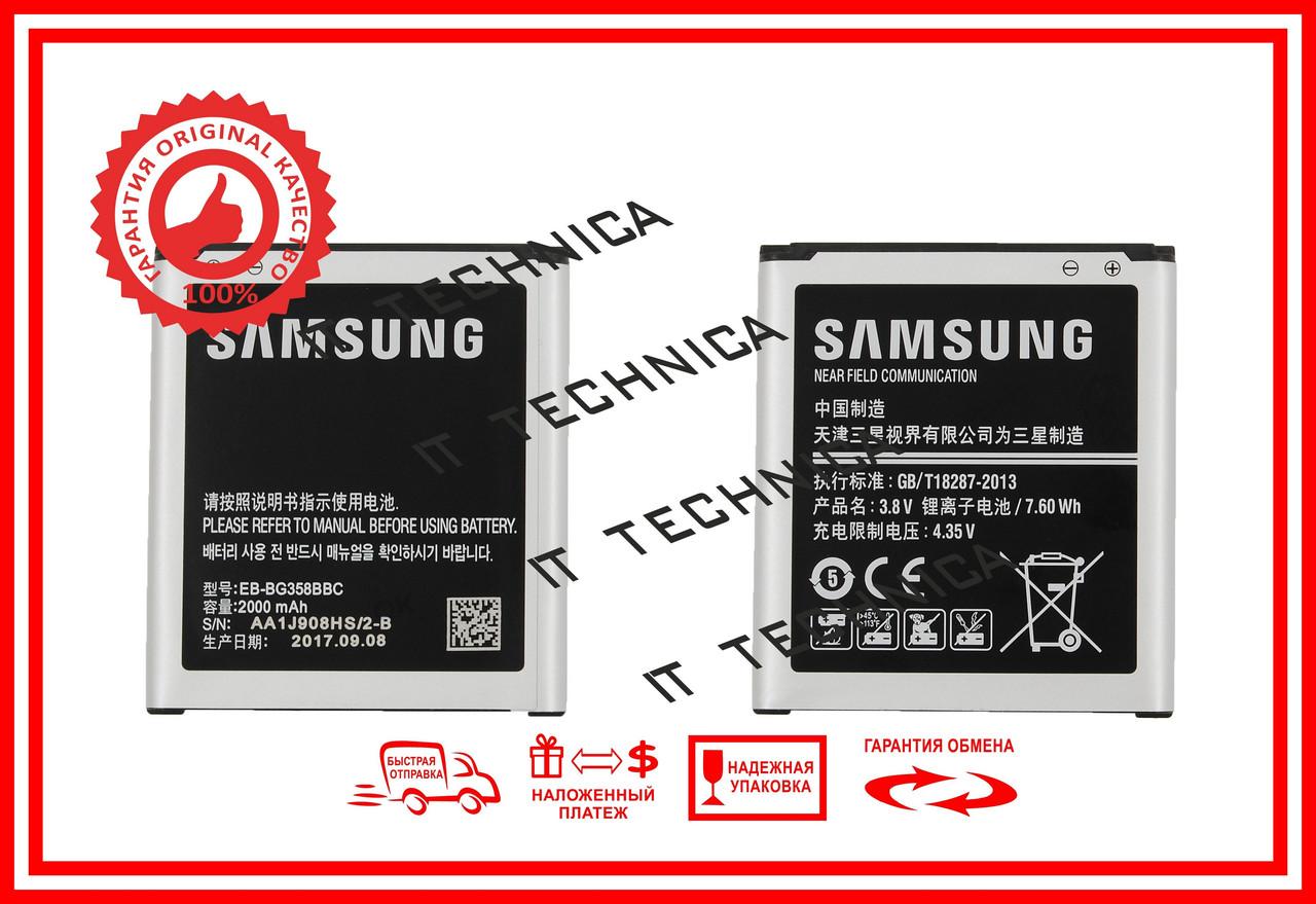 Батарея SAMSUNG EB-BG358BBC Li-ion 3.8V 2000mAh ОРИГІНАЛ