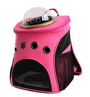 Рюкзак-переноска для кошек и собак некрупных пород CosmoPet Батискаф, фото 1