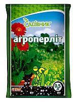 Агроперлит, 500 мл