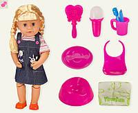 Кукла-пупс BB S 9009-B с волосами, интерактивная, 45 см, говорящая, шарнирная!