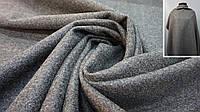 Ткань пальтовая кашемир серо-пудрового цвета
