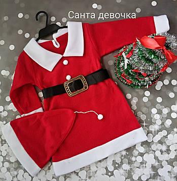 Новогодний костюм Санта девочка ( платье, шапочка, пояс )