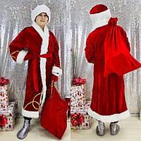 Дед Мороз. Подросток, красный велюр. Карнавальный новогодний костюм.