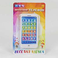 Телефон W 004 (120/2) световые и звуковые эффекты, русская озвучка