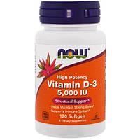 Now Foods Витамин Vitamin D-3 High Potency 5000 IU, 120 капсул