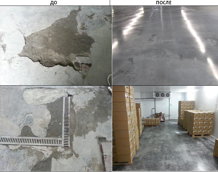 Ремонт бетонных полов в складах, цехах, СТО, хранилищах по Киеву и Украине