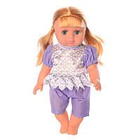 Кукла ребенок 171122 со звуковыми эффектами