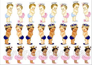 Один Годик Вафельная картинка малыши с короной