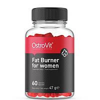 OstroVit, Жиросжигатель Fat Burner for women, 60 капсул