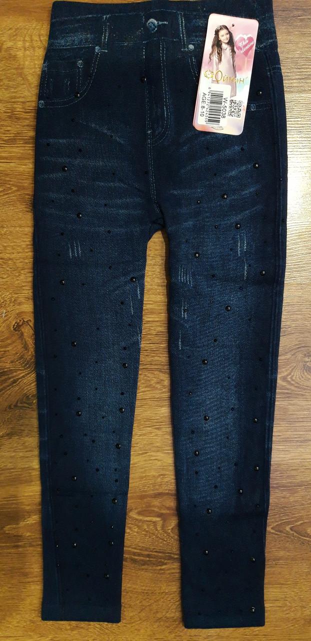 """Теплі дитячі джинси-лосини на хутрі """"Ойман"""",(8-14 років),Art: 5038"""
