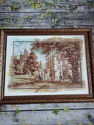 "Картина - ""В парку замку Шенонсо"" (золота колекція)"